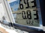 62 Grad im Wasser?! - Yachtcharter Schweden, Mitsegeln Schweden